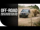 Off-road. Любительский ралли-рейд блогеров YouTube в Волгограде [FishMasta.ru]