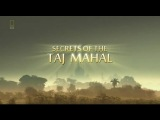 Secrets of the Taj Mahal - National Geographic