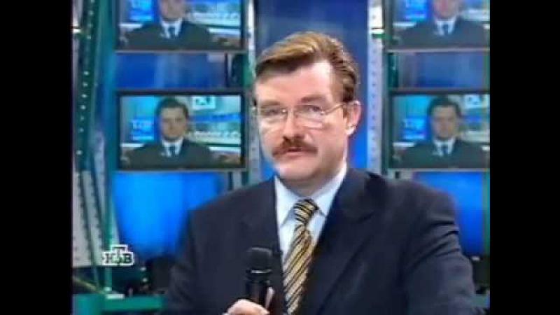 Итоги (НТВ,26.03.2000) Специальный выпуск