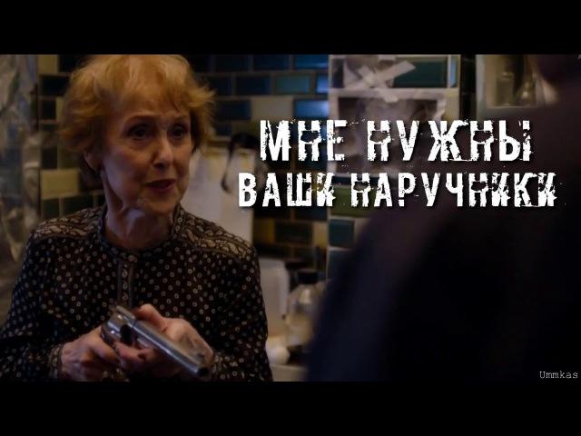 Миссис Хадсон | Я не ваша домработница