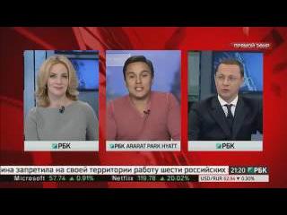 «Не понимаю, зачем нужен крепкий рубль при задыхающейся экономике», — Владислав...