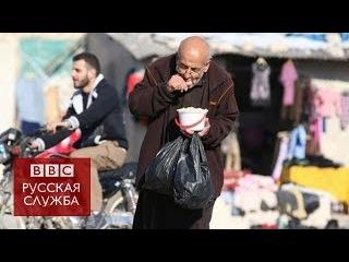 ТВ-новости: в осажденном Алеппо заканчивается еда