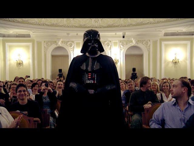 MasterCard Priceless Surprises: Звездные Войны и Дарт Вейдер в Московской консерватории.