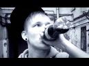 Fourty-six alcoholic seconds