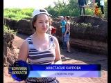 В Коломенском районе идут археологические раскопки