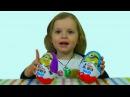Миньйоны Киндер Макси яйца сюрприз игрушки распаковка Kinder Maxi Minions surprise eggs toys