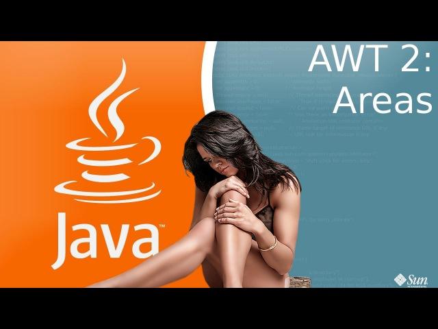 Урок по Java 122: AWT 2: Areas - обрезание фигур.