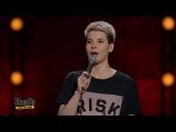 Stand Up: Зоя Яровицына - О стандартах красоты, передачах о преображениях и женатых л...