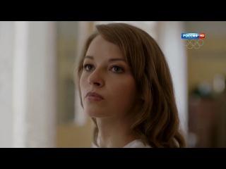 Фильм «Дочь адвоката» (2016). Русские мелодрамы / Сериалы