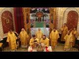 Божественная Литургия Милость мира, часть 3 - Духовная музыка с иеромонахом Амвросием