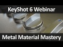 KeyShot Webinar 52 Metal Material Mastery