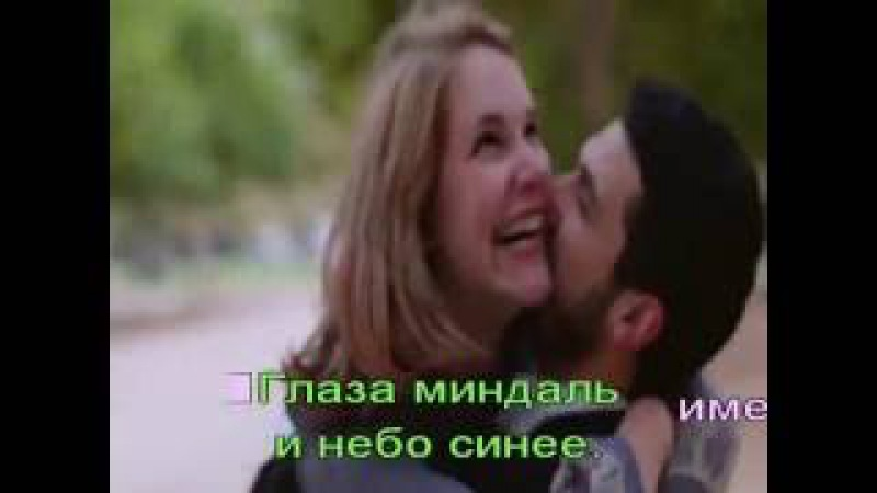 Дмитрий Маликов - Зовут тебя красивым именем (караоке) бэк
