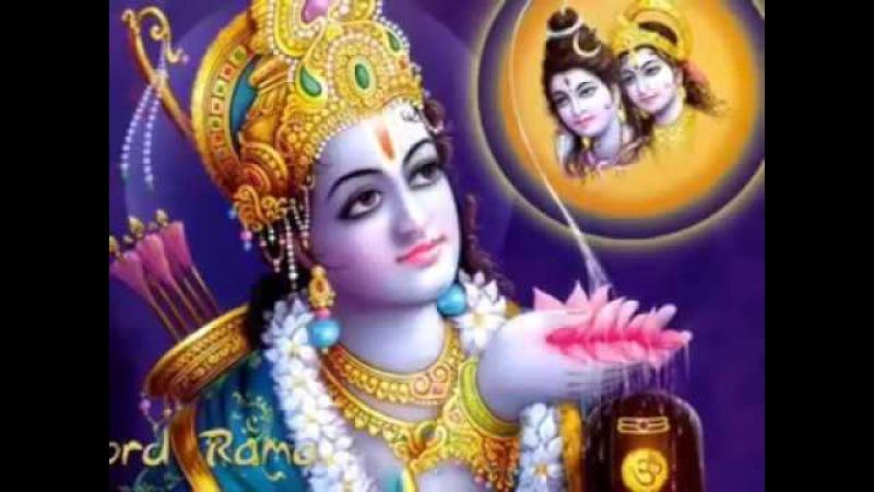 мантра ОМ РАМ РАМАЯ СВАХА Om Ram Ramaya Swaha
