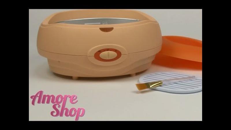 Парафинотопка (парафиновая ванночка) 507 видео обзор от AmoreShop