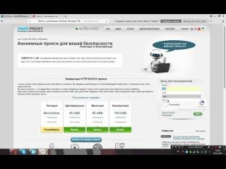 Fingerprint Database отпечаток пальца Доступ к платным ресурсам Клуб ЦДС Складчик
