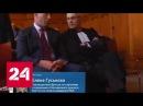 Елена Гуськова: Сербия не должна соглашаться с решением по экс-премьеру Косово