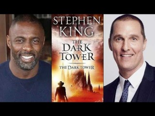 Темная башня 2017 The Dark Tower