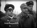 Яблоки Чернобыля документальный фильм