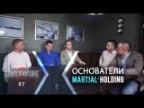 Артем Попов, Дмитрий Борисов, Иван Самохин в передаче Бизнес-Поколение. Отзывы