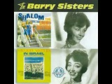 The Barry Sisters - Israeli Medley