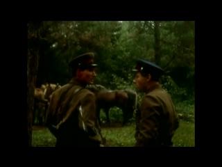 Война на западном направлении. (Серии 3-4. 1990).