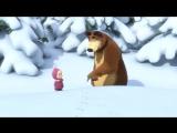 Маша и Медведь - s01e04 (04). Следы невиданных зверей