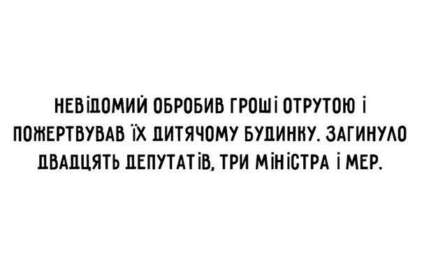 458 роддомов в Украине выдают свидетельства о рождении на месте в течение суток, - Петренко - Цензор.НЕТ 7263