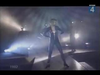 Лика MC: S.O.S. Help Me (1992)