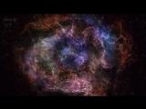 BBC Чудеса Вселенной. Звездная пыль (Эпизод 2)