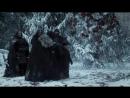 Игра Престолов - Лучшая песня про Джона Сноу (Айрэ и Саруман)