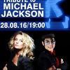 Tribute to MICHAEL JACKSON 28.08.2016