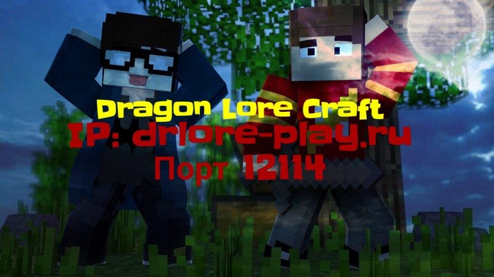 DragonLoreCraft