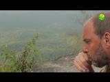 Затерянный мир в Пном Бокора. Хабургаев в натуре