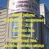 Библиотека на Кирова