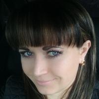 Кристина Ерёмкина