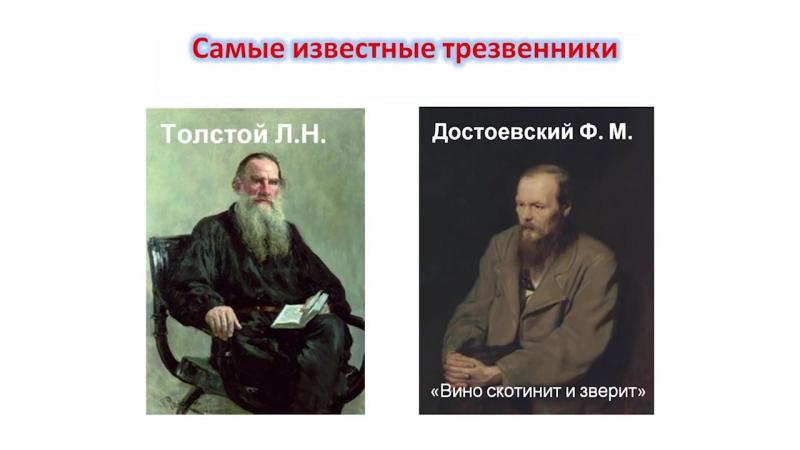 Фахреев В.А. - уроки трезвости - 5 урок ( марихуна, гашиш, анаша )