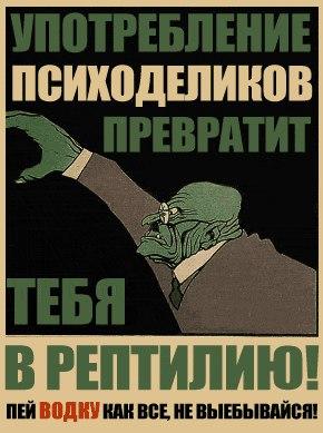 СБУ ликвидировала на Днепропетровщине нарколабораторию по изготовлению метамфетамина с ежемесячным оборотом в полмиллиона грн - Цензор.НЕТ 8081