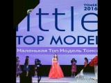 Конкурс Юная Топ Модель 2016 в 23секундах))