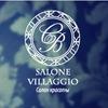 Салон красоты на Рублевке Salone Villaggio