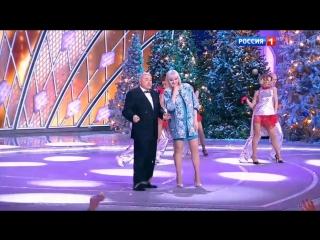 "Натали и Евгений Петросян - ""О, Боже, какой мужчина!"" (Новогодний"