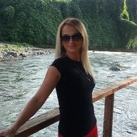 Tanya Voroshilo