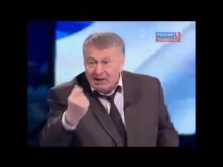 Владимир Жириновский. Вся правда о Путине.