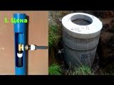 Скважинный адаптер или кессон, установка скважинного адаптера, виды кессонов и их недостатки