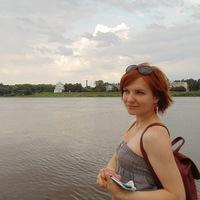 Алёна Жигульская