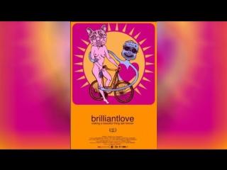 Вспышки любви (2010) | Brilliantlove