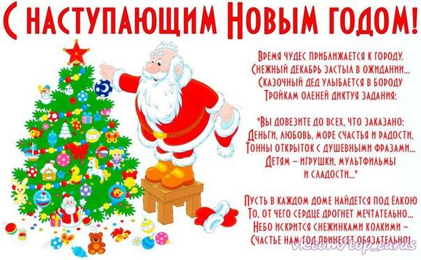 Фото №456239106 со страницы Игоря Сафронова