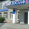 "ПОУ ""Шатурская школа РО ДОСААФ России МО"""