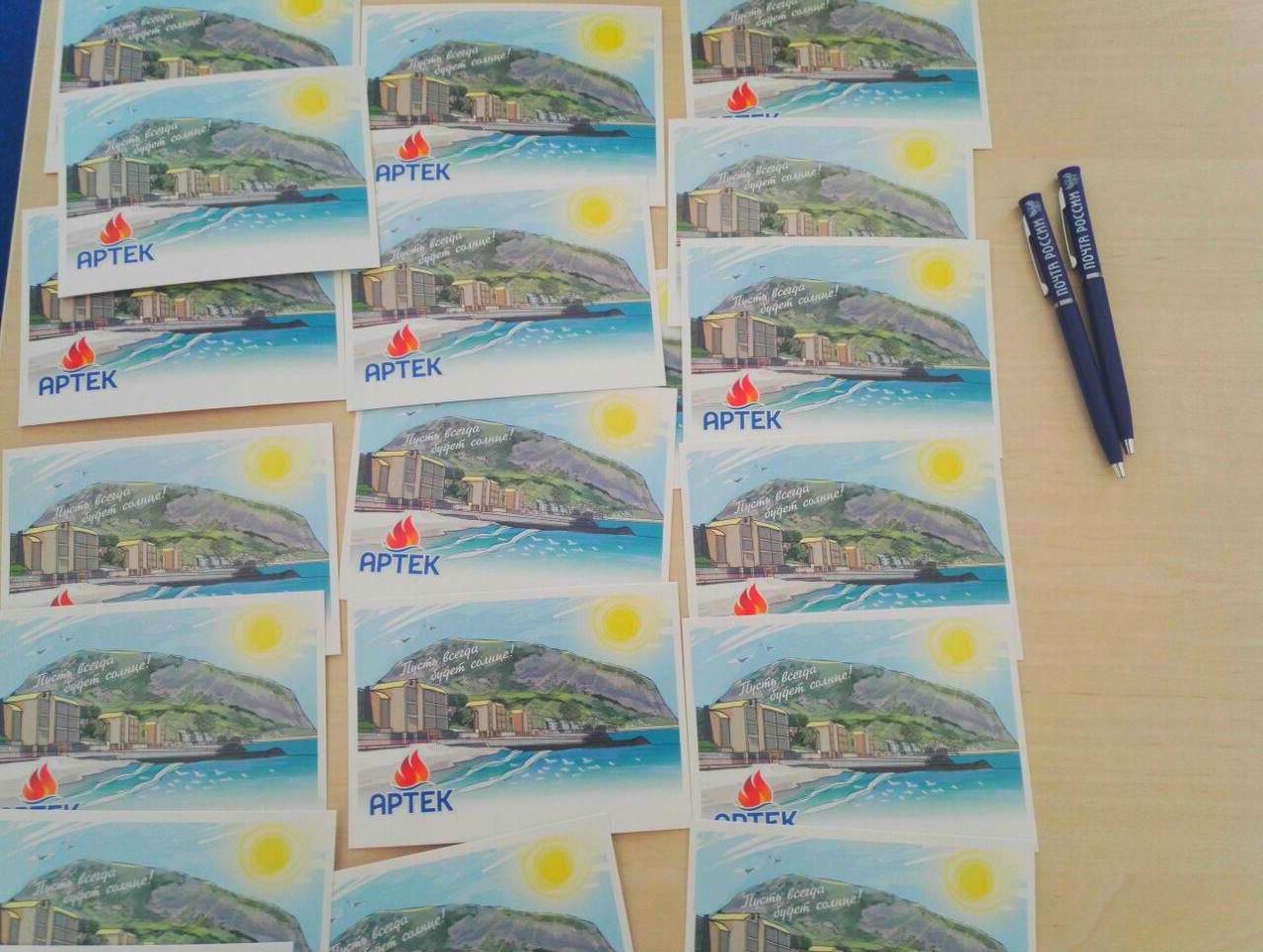 Картинки, открытки артека