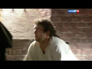 Записки экспедитора Тайной канцелярии-2 1 серия