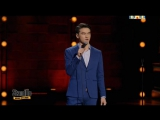 Stand.Up(04.12.2016)